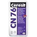 Ceresit CN 76 Высокопрочное покрытие для пола (25 кг) (нет на складе)