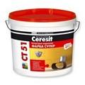 Акриловая краска Ceresit CT 51 (10 л)