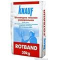 Штукатурка KNAUF ROTBAND Ротбанд (30 кг)