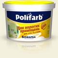 Краска для влажных помещений Polifarb Биофарба, 14 кг