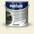 Polifarb для бетонных полов Акрилбет, серая, 14 кг