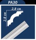 Premium PA-30