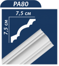 Premium PA-80