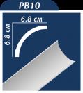 Premium PB-10