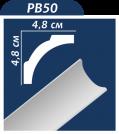 Premium PB-50