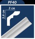 Premium PF-40