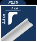 Premium PG-25