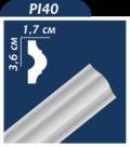 Premium PL-40
