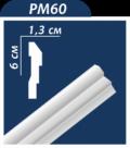 Premium PM-60