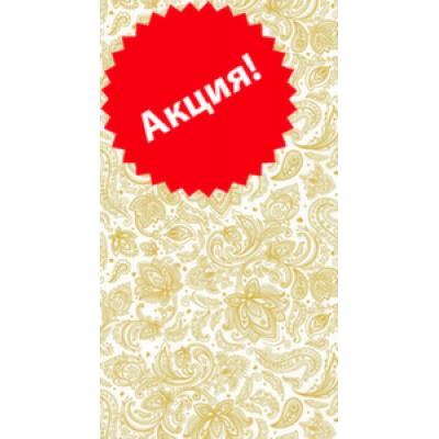 Вагонка ПВХ 250 мм х3м х 8 мм декор Кружево золото (м2)
