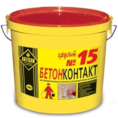 Грунт Бетонконтакт Artisan №15 10 л (Артісан)