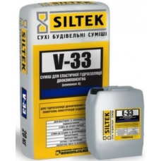 Смесь для эластичной гидроизоляции двухкомпонентная Siltek V33/Е33 20 кг, 5 л