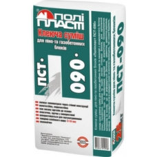 Клеевая смесь для газобетонных блоков ПСТ-090 (25кг)