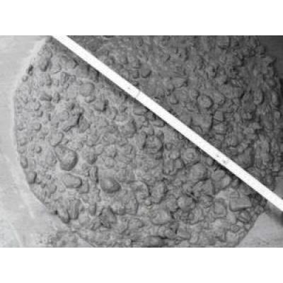 Бетон Р2(осадка конуса 5-9 см) М100 БСГ В7,5 F50 (м3)