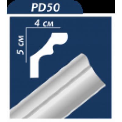 Premium PD-50