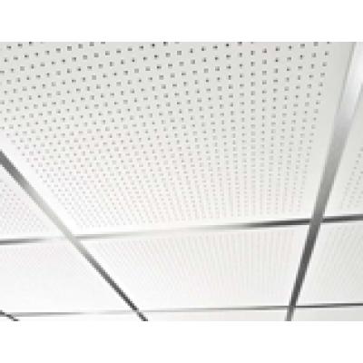 Потолочная панель р-р 600х600мм из тонколистовой стали 0,45мм с декоративным покрытием РК цвета (RAL 9003) perfo (1 шт)