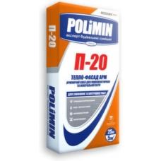 Клей для пенополистирола Полимин (Polimin) П-20