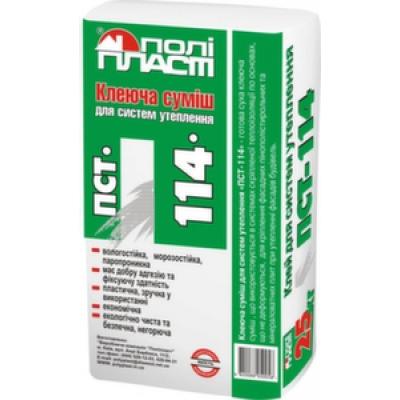 Клеевая смесь для систем утепления ПСТ-114 (25кг)