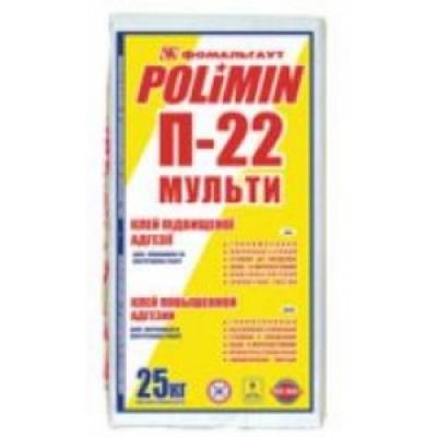 Клей для плитки Полимин П-22 (25 кг)