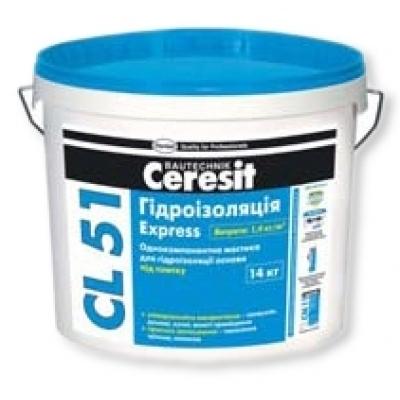 Однокомпонентная гидроизоляционная мастика Ceresit CL 51 (14 кг)