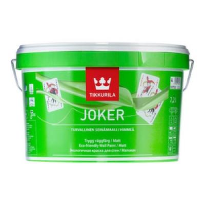 Тиккурила Джокер (9 л)
