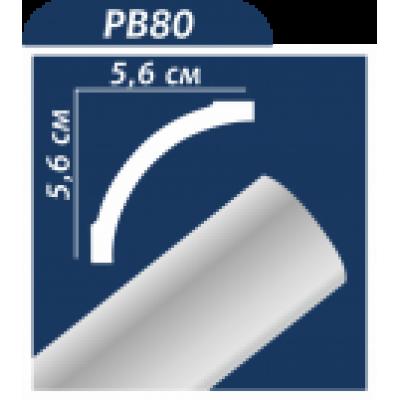 Premium PB-80
