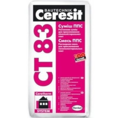 Ceresit CT 83 Клей для пенопласта 25 кг Церезит СТ-83
