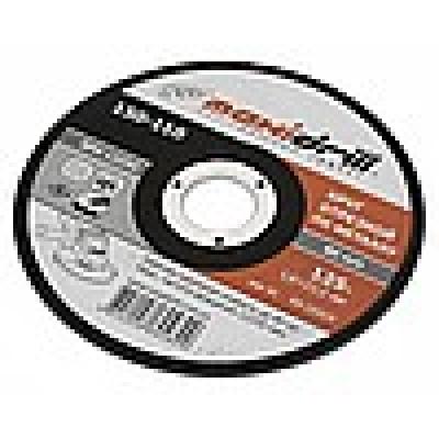 Круг отрезной по металлу 125х1.6х22.2 мм. (ТМ MAXIDRILL)