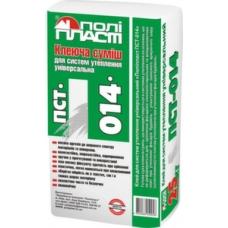 Клеевая смесь для систем утепления ПСТ-014 (25кг)