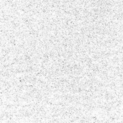 Подвесные потолки AMF Orbit 600x600x13 (шт.)