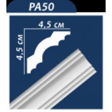 Premium PA-50