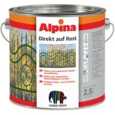 Эмаль Alpina Direkt auf Rost 2.5 л