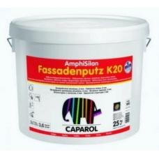 Силиконовая штукатурка Caparol, Amphisilan-Fassadenputze, 25 кг