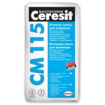 Клей для мрамора Ceresit СМ 115 (25 кг)