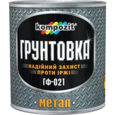 Грунтовка ГФ-021 Kompozit белая (2.8 кг)