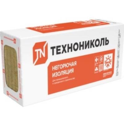 Базальтовый утеплитель Технониколь ТЕХНОФАС 145 кг/м.куб., 50/100 мм (2,88 м.кв/ 1,44 м.кв)
