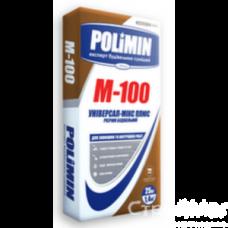 """Раствор строительный """"Универсал-микс ПЛЮС"""" Полимин (Polimin) М-100, 25 кг"""