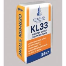 Клей для кладки газоблоків GERMAN STONE KL-33 25 кг