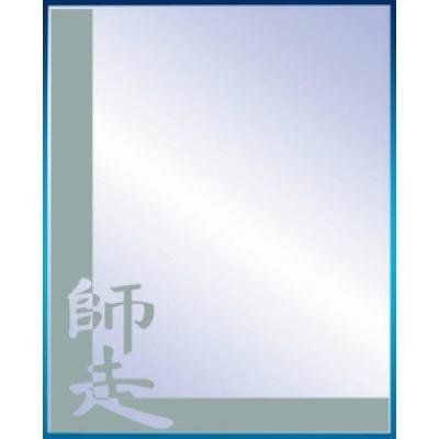 Зеркало 34 П с пескоструйным узором
