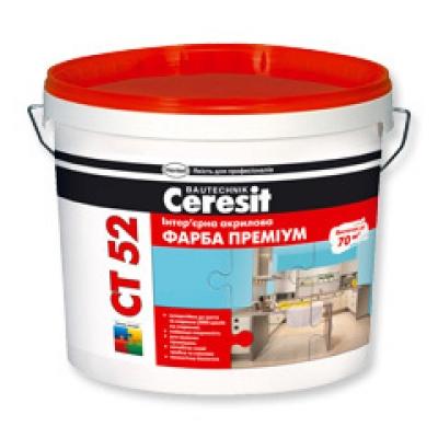 Акриловая краска Ceresit CT 52 (10 л)
