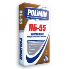 Смесь для кладки газоблоков и пенобетона Полимин ПБ-55 (25 кг)