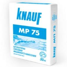 Машинная штукатурка KNAUF MP-75 (30 кг)