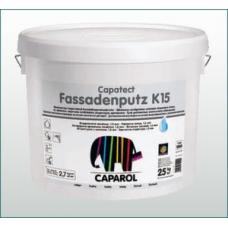 Штукатурка Caparol Capatect Fassadenputz K15 25 кг