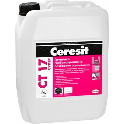 Грунтовка Ceresit CT 17 Super (Церезит СТ-17 Супер) (10 л)